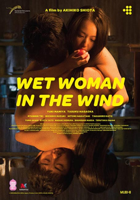 Wet.Woman.in.the.wind[2016]
