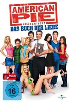 American Pie 7 (2009) อเมริกันพาย 7 คู่มือซ่าส์พลิกตำราแอ้ม