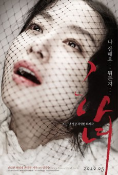 The.Housemaid[2010]