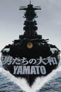 Yamato (2005) ยามาโต้ พิฆาตยุทธการ