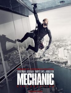 The Mechanic 2 Resurrection (2016) โคตรเพชฌฆาต แค้นข้ามโลก